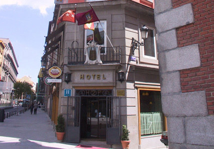 Hotel plaza mayor madrid spain for Hotel mayor madrid