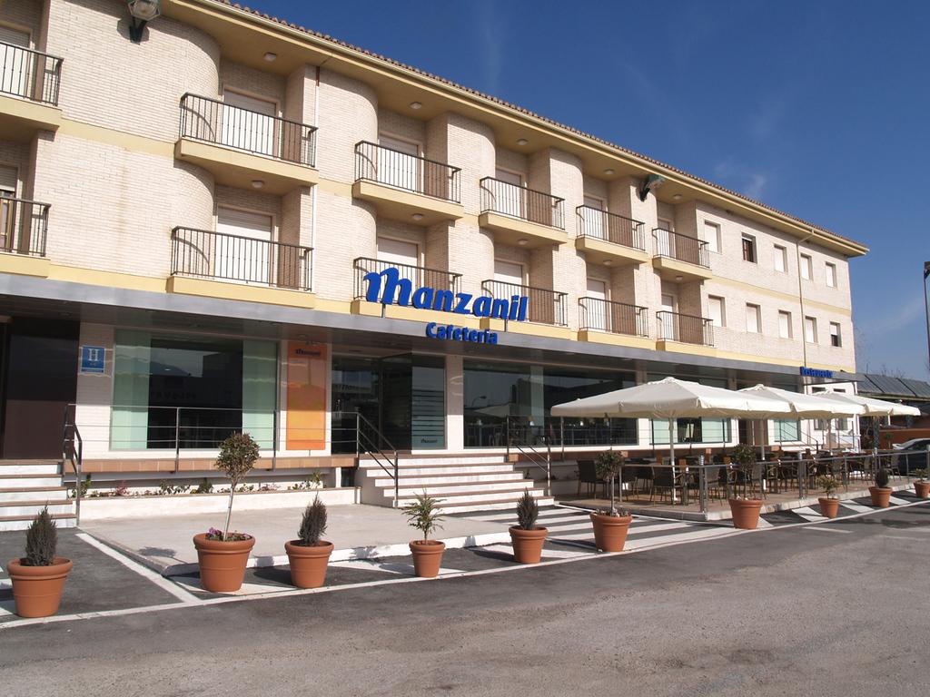Hotel Loja Espagne